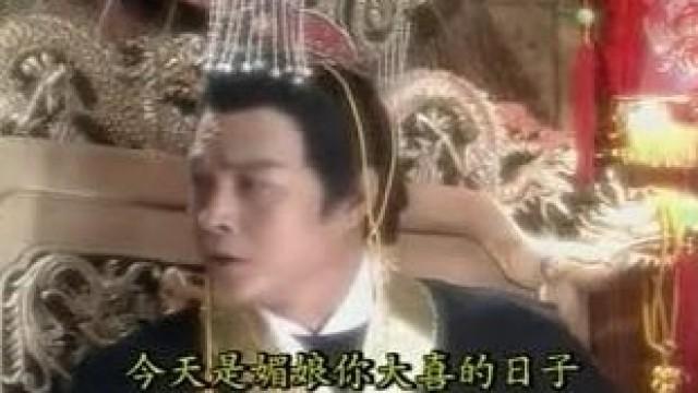 武则天外傳 (第6集)